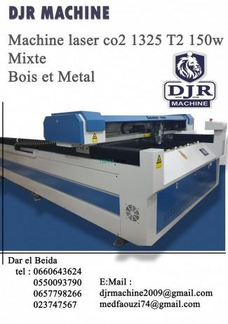 machine-laser-co2-1325-t2-150w-mixte-bois-et-metal-big-0