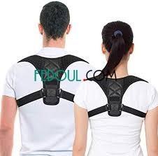posture-corrector-reglable-pour-toutes-les-tailles-big-1