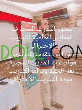 dor-eaadad-mdrb-mdrby-alsoroban-big-0