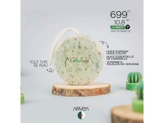 Produits cosmétiques Arvea
