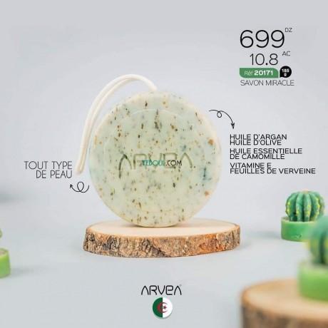 produits-cosmetiques-arvea-big-0
