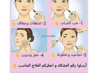 علاج حبوب الوجه بشكل نهائي