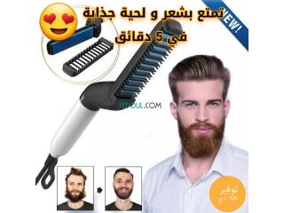 Lisseur cheveux et barbe pour homme