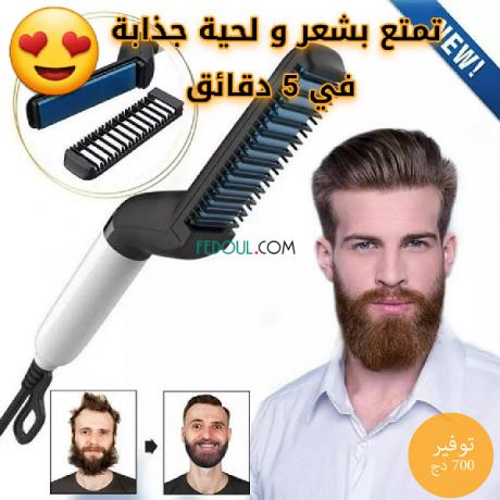 lisseur-cheveux-et-barbe-pour-homme-big-0