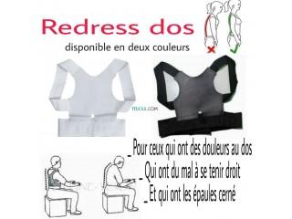 Redresse Dos سعر منافس