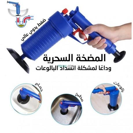 air-drain-blaster-pompe-de-purge-dair-big-0
