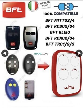 telecommande-universelle-big-4