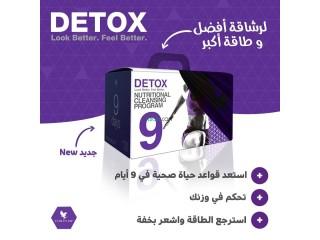 ديتوكس لعلاج زيادة الوزن المفرط
