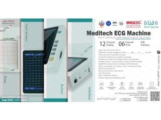 ُEKG101s جهاز رسم القلب (تخطيط القلب)