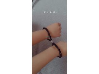 Bracelets pour les couples
