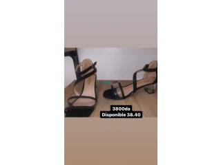 Sandales de haute qualité pour femmes à prix raisonnable️