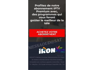 IRON TV PRO Stables