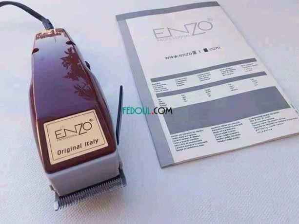 al-hlak-alat-hlak-basaaar-tnafsy-big-15