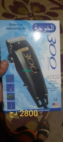 al-hlak-alat-hlak-basaaar-tnafsy-big-11