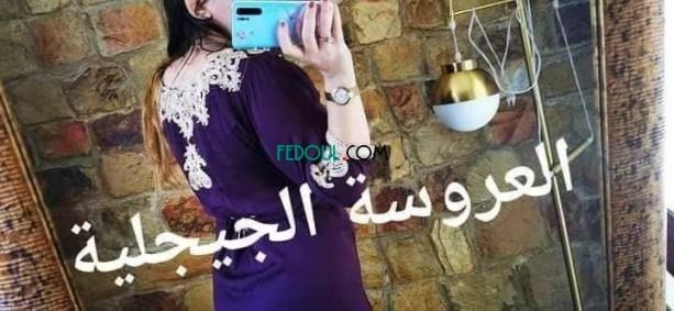 djaba-3ayadi-big-6