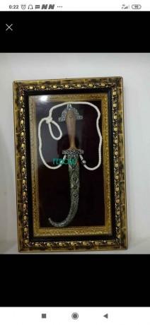 cadre-deco-sabre-marocain-originale-big-1