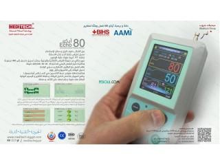 جهاز قياس ضغط الدم الهولتر Echo80