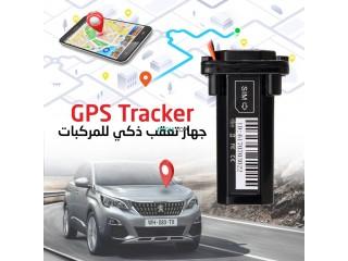 جهاز تعقب ذكي مع العديد من المميزات لحماية مركبتك من السرقة مناسب للسيارات و الدراجات النارية