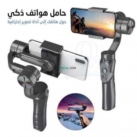 ada-tsoyr-thky-kabl-lldoran-baad-atgahat-ltsoyr-alfydyohat-bahtrafy-a3-axis-handheld-gimbal-stabilizer-for-smartphones-action-camera-gp-h4-big-1