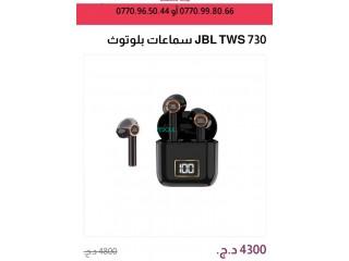 Jbl tws 730