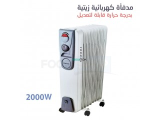 مدفأة كهربائية تعمل بالزيت عالية الأداء للحصول على درجة حرارة مثالية في البيت أو المكتب Sonalux Radiateur à Bain dhuile 2000W HY-C3-11