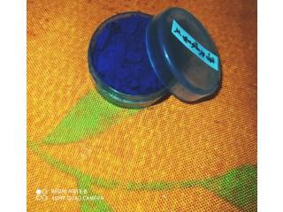 النيلة الزرقاء الحرة