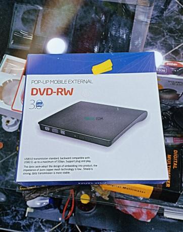 graveur-dvd-externe-nouvelle-ville-big-0