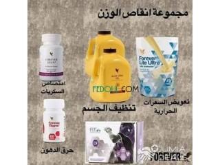 Detoxe forever living product