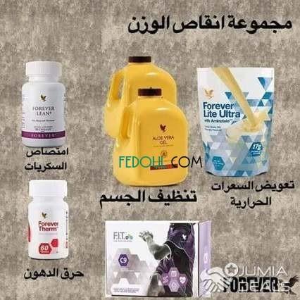 detoxe-forever-living-product-big-0