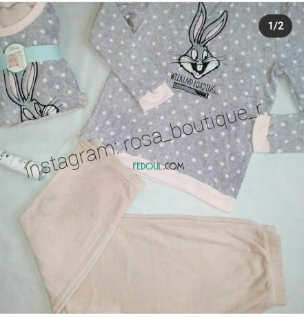 pyjama-mlabs-nsayy-big-1