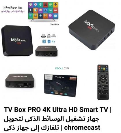 tv-box-mxq-big-0
