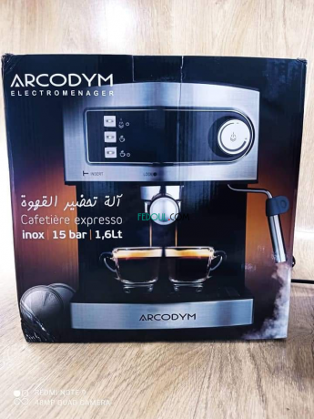 cafetiere-arcodym-alkho-allthyth-big-2
