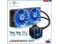 ventilateur-cpu-liquiforce-240-small-0