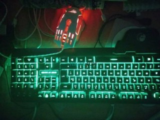 Pc Gamer (bureau)