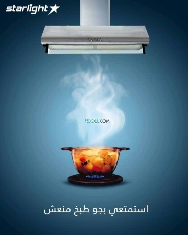 hote-de-cuisine-big-6