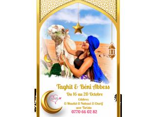 Voyage Organisé à Taghit et Béni Abbess