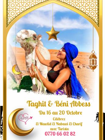 voyage-organise-a-taghit-et-beni-abbess-big-0
