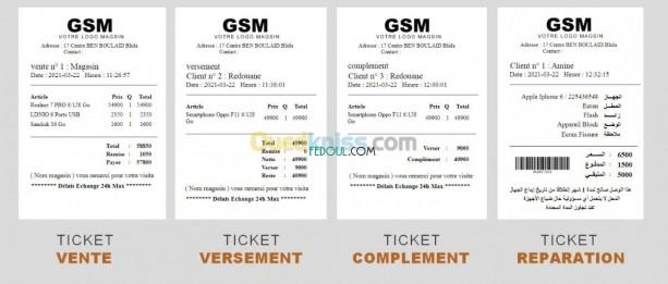 vente-de-logiciels-et-materiels-informatique-big-4