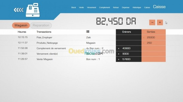 vente-de-logiciels-et-materiels-informatique-big-2