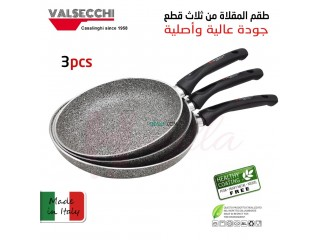 طقم المقلاة صناعة إيطالية من 3 قطع مضادة للإلتصاق لتحضير أطيب المأكولات Valsecchi Monte Rosa Pack De Poêles 3pcs Anti-Adhérente En Aluminium