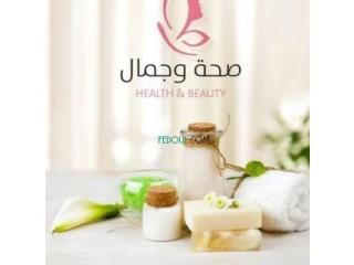 منتجات للعناية بالصحة والجمال