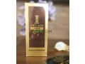 parfum-original-small-0