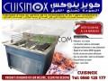 produits-inox-pour-la-restauration-et-lagro-alimentaire-small-1