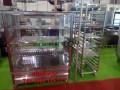 produits-inox-pour-la-restauration-et-lagro-alimentaire-small-16