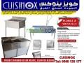 produits-inox-pour-la-restauration-et-lagro-alimentaire-small-8