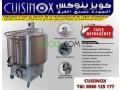 produits-inox-pour-la-restauration-et-lagro-alimentaire-small-17