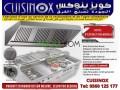 produits-inox-pour-la-restauration-et-lagro-alimentaire-small-6