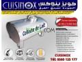 produits-inox-pour-la-restauration-et-lagro-alimentaire-small-9