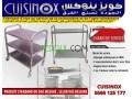 produits-inox-pour-la-restauration-et-lagro-alimentaire-small-4