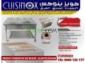 produits-inox-pour-la-restauration-et-lagro-alimentaire-small-11